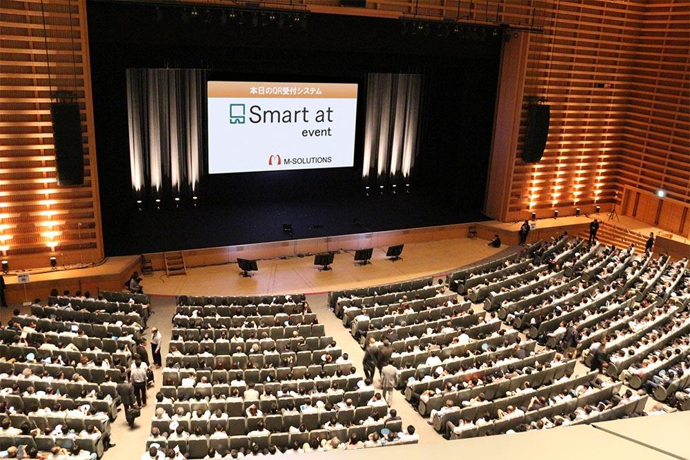 smart-at-event-img01.jpg